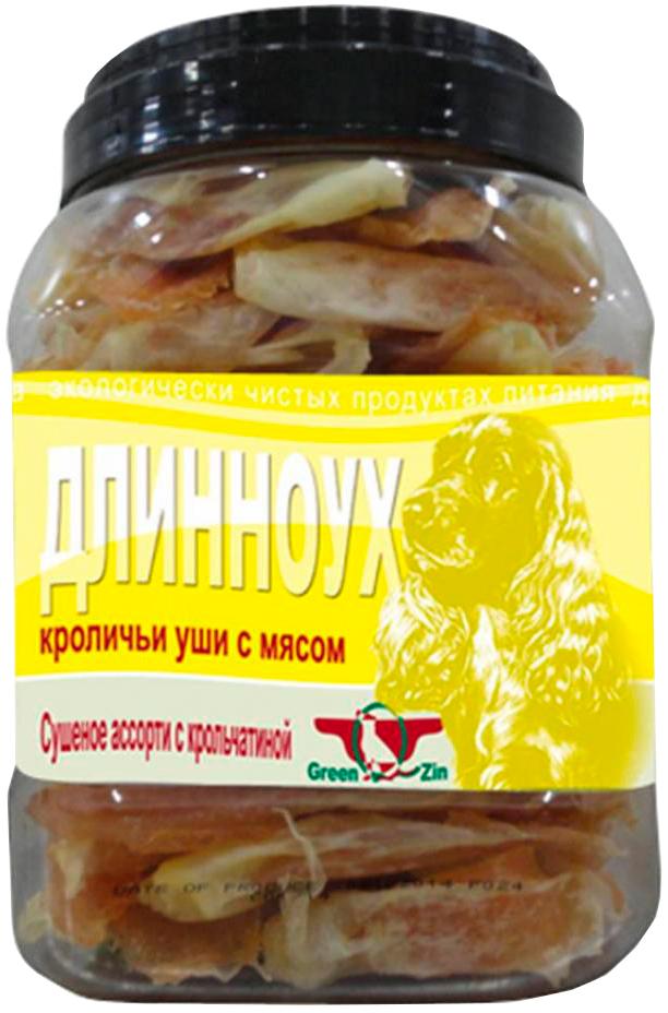 Лакомство Green Qzin Длинноух для собак всех пород уши кроличьи с мясом 750 гр (1 шт)