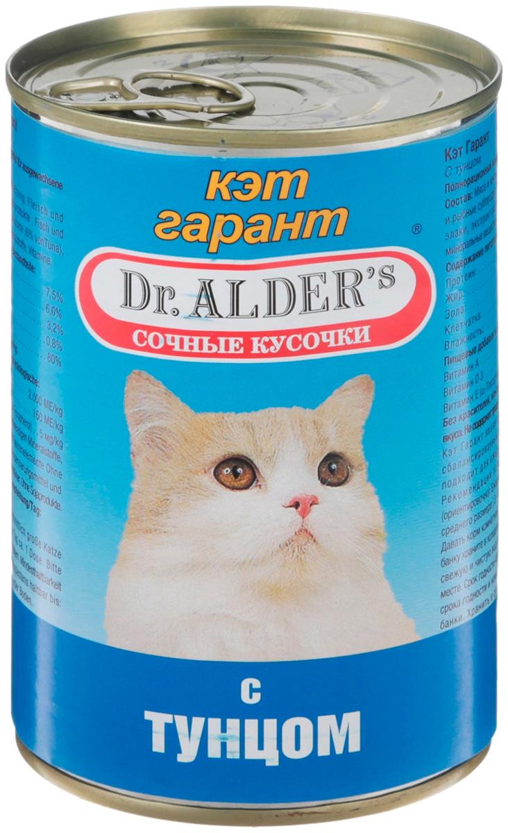 Dr. Alder's Cat Garant для взрослых кошек с тунцом в соусе 415 гр (415 гр)