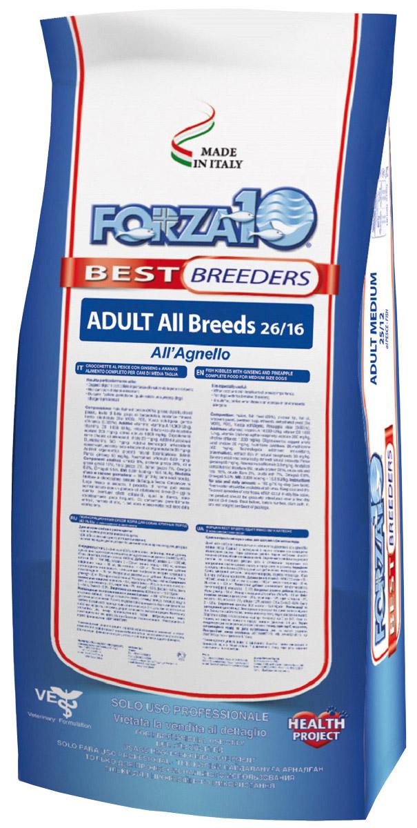Купить со скидкой Forza10 Dog Best Breeders Adult All Breeds для взрослых собак всех пород с ягненком (20 + 20 кг)