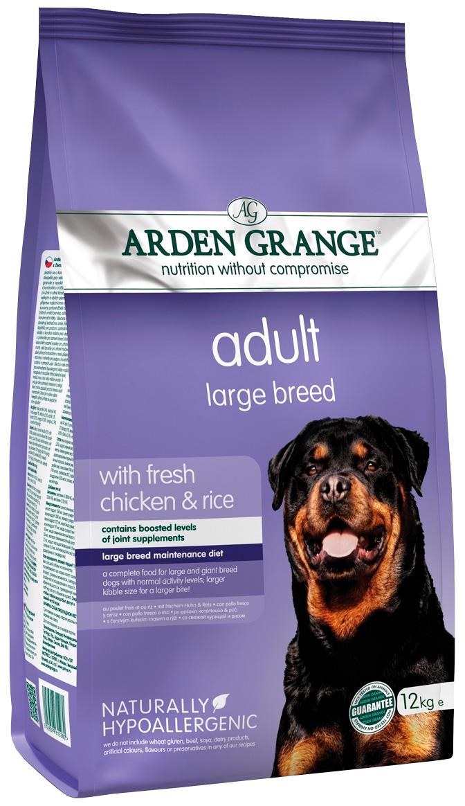 Arden Grange Adult Large Breed для взрослых собак крупных пород с курицей и рисом (12 кг).