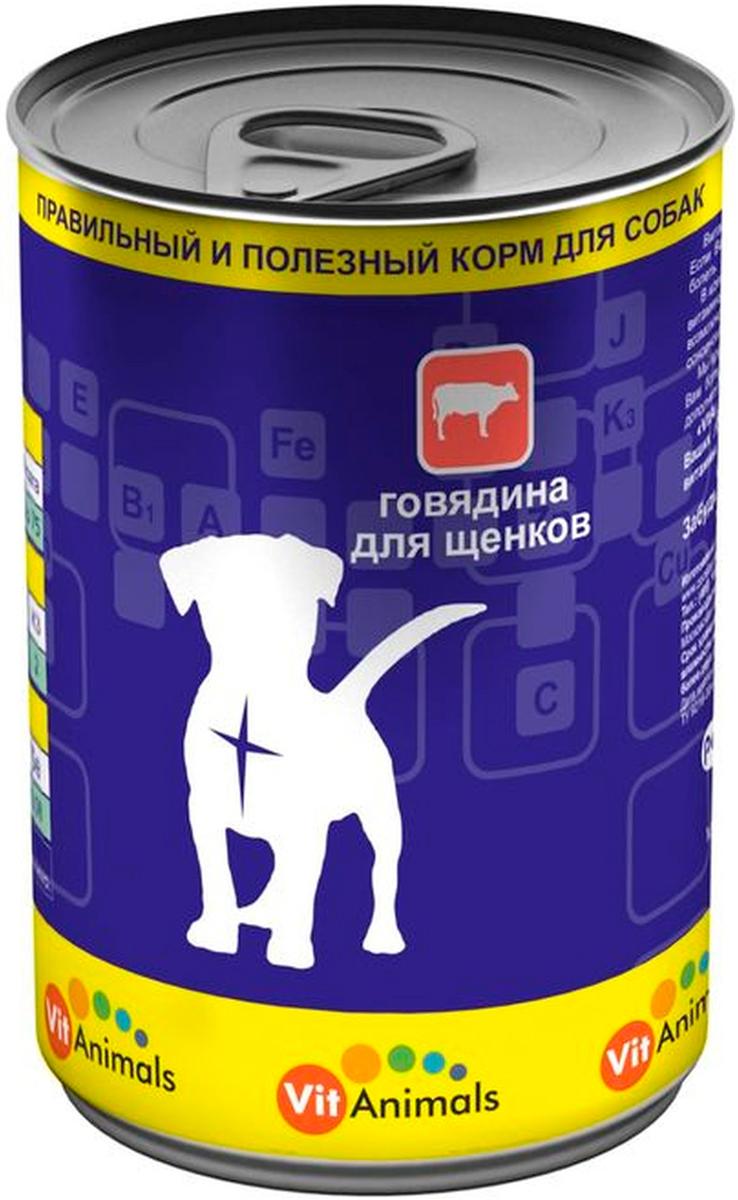Vitanimals для щенков с говядиной 410 гр (410 гр х 12 шт) фото