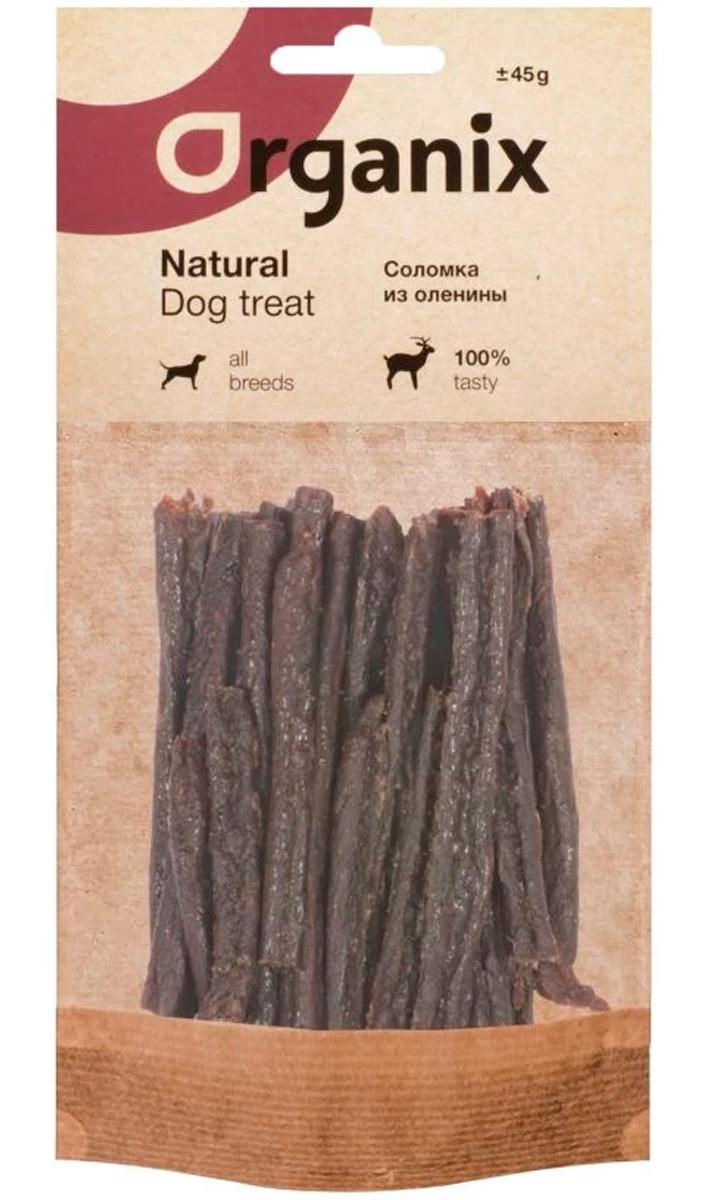 Лакомство Organix для взрослых собак всех пород соломка из оленины (1 шт)