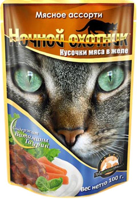 ночной охотник для взрослых кошек с мясным ассорти в желе 100 гр (100 гр х 24 шт)