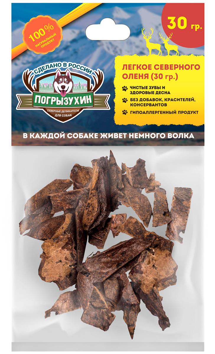 Лакомство Погрызухин для собак легкое северного оленя 30 гр (1 уп)
