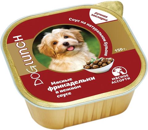 Dog Lunch фрикадельки для взрослых собак с мясным ассорти в соусе 150 гр (150 х 10 шт)