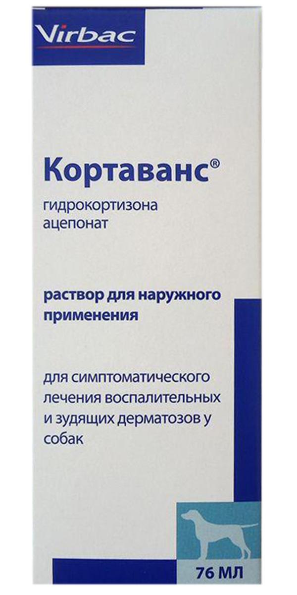 кортаванс препарат для собак для симптоматического лечения воспалительных и зудящих дерматозов 76 мл (раствор для наружного применения) (1 шт)