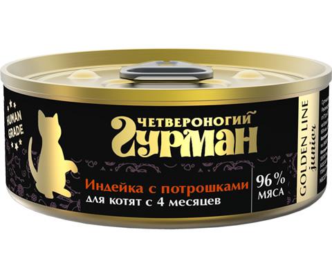 Купить со скидкой четвероногий гурман Golden Line для котят с индейкой и потрошками в желе  (100 гр х 24 шт)
