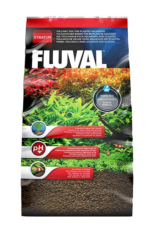Грунт для аквариума вулканический креветок и растений Fluval (2 кг)
