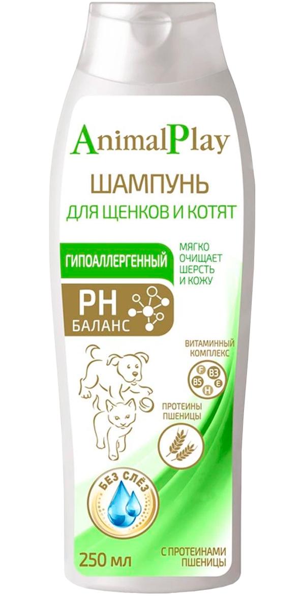 Шампунь для щенков и котят гипоаллергенный Animal Play с протеинами пшеницы и витаминами 250 мл (1 шт)