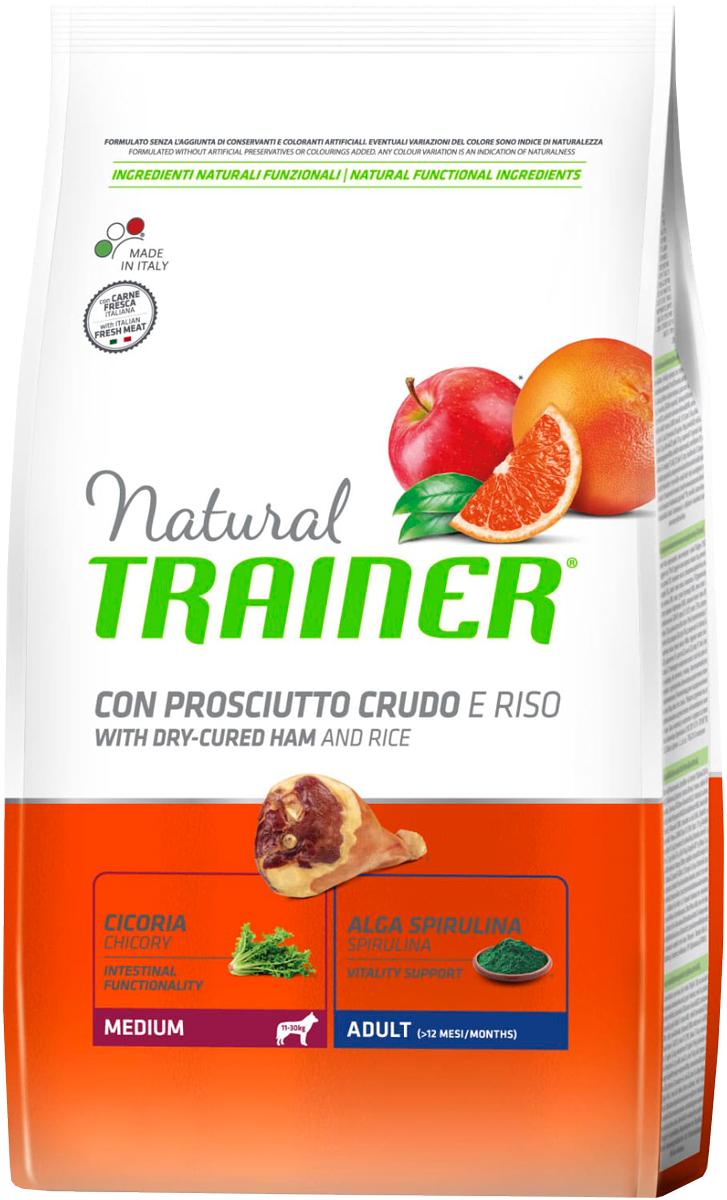 Trainer Natural Medium Adult Dry-cured Ham & Rice для взрослых собак средних пород с сыровяленой ветчиной и рисом (12 кг)