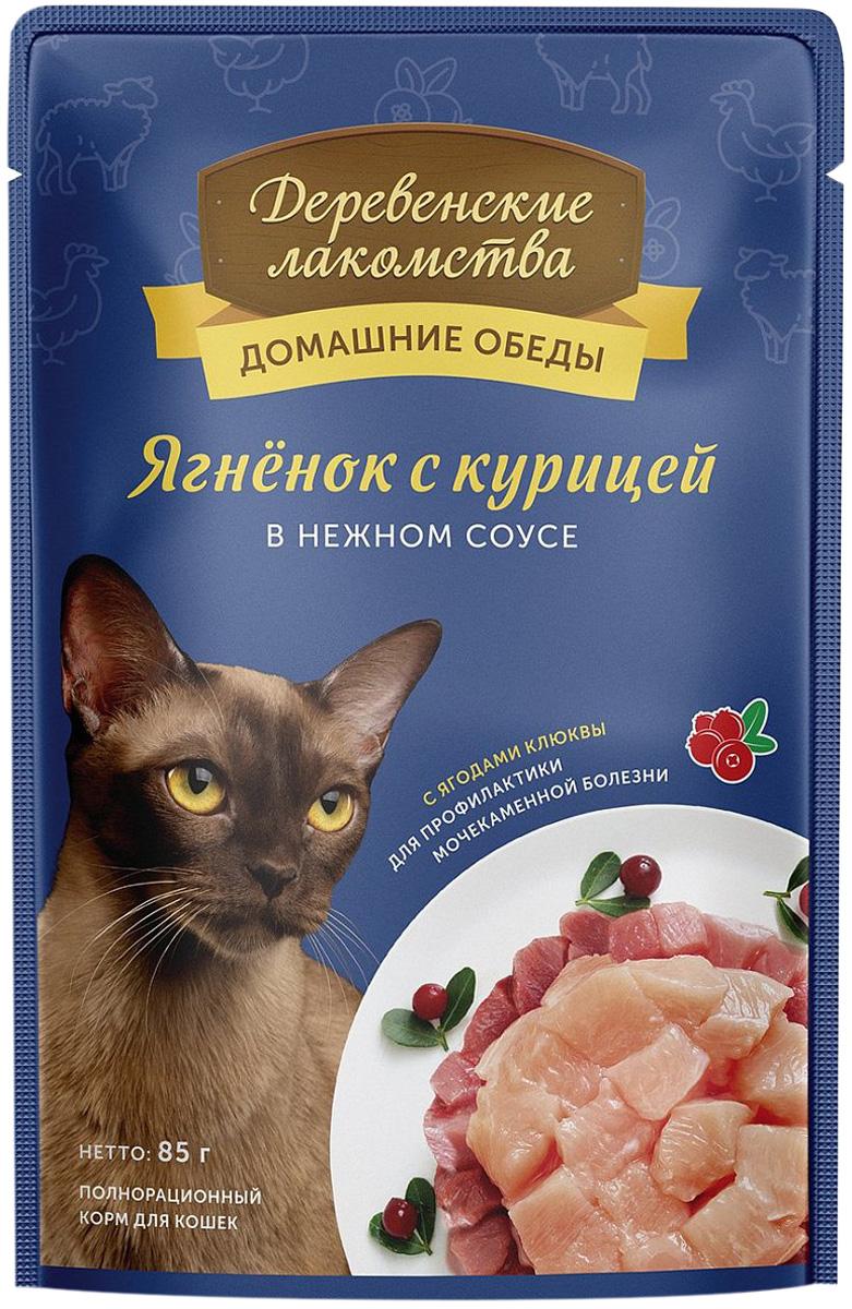 деревенские лакомства домашние обеды для взрослых кошек для профилактики мочекаменной болезни с ягненком и курицей в соусе 85 гр (85 гр)