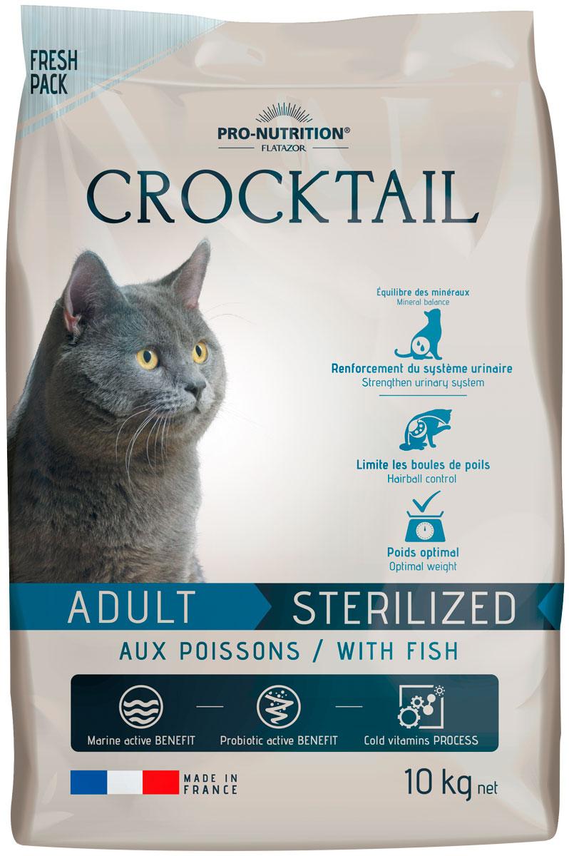 Flatazor Crocktail Adult Sterilised Fish для взрослых кастрированных котов и стерилизованных кошек с рыбой (2 кг)