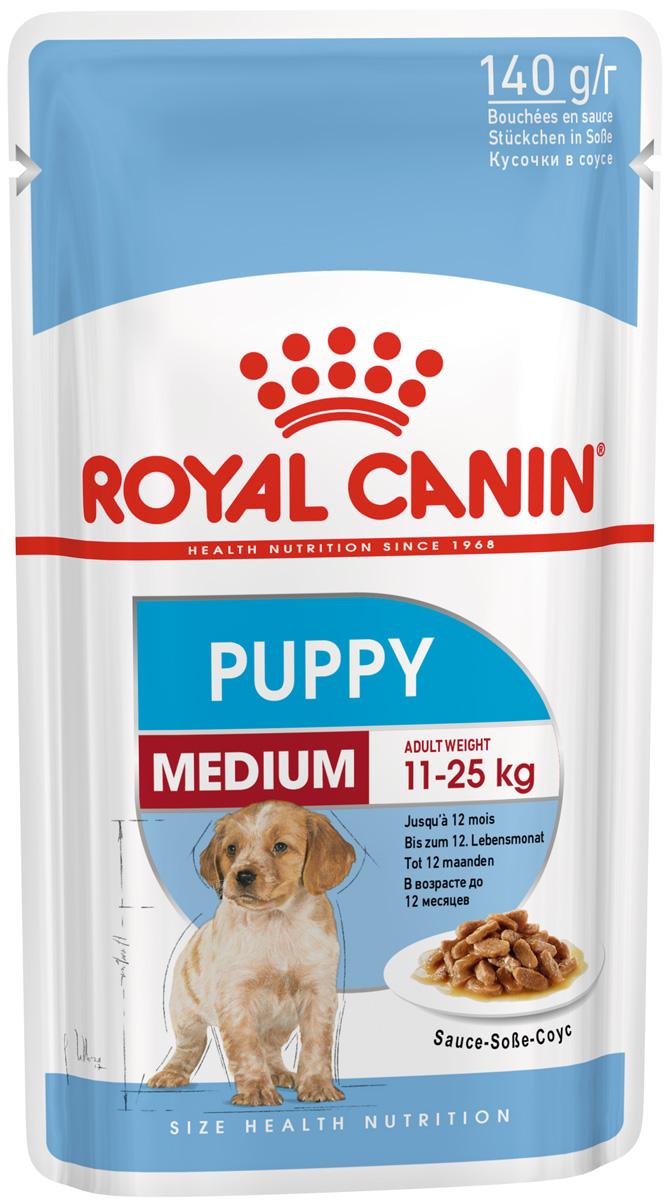 Royal Canin Medium Puppy для щенков средних пород в соусе  (8 + 2 шт)