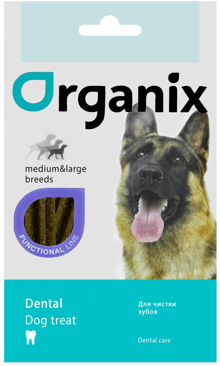 Лакомство Organix для взрослых собак средних и крупных пород палочки зубочистки 75 гр (1 шт)