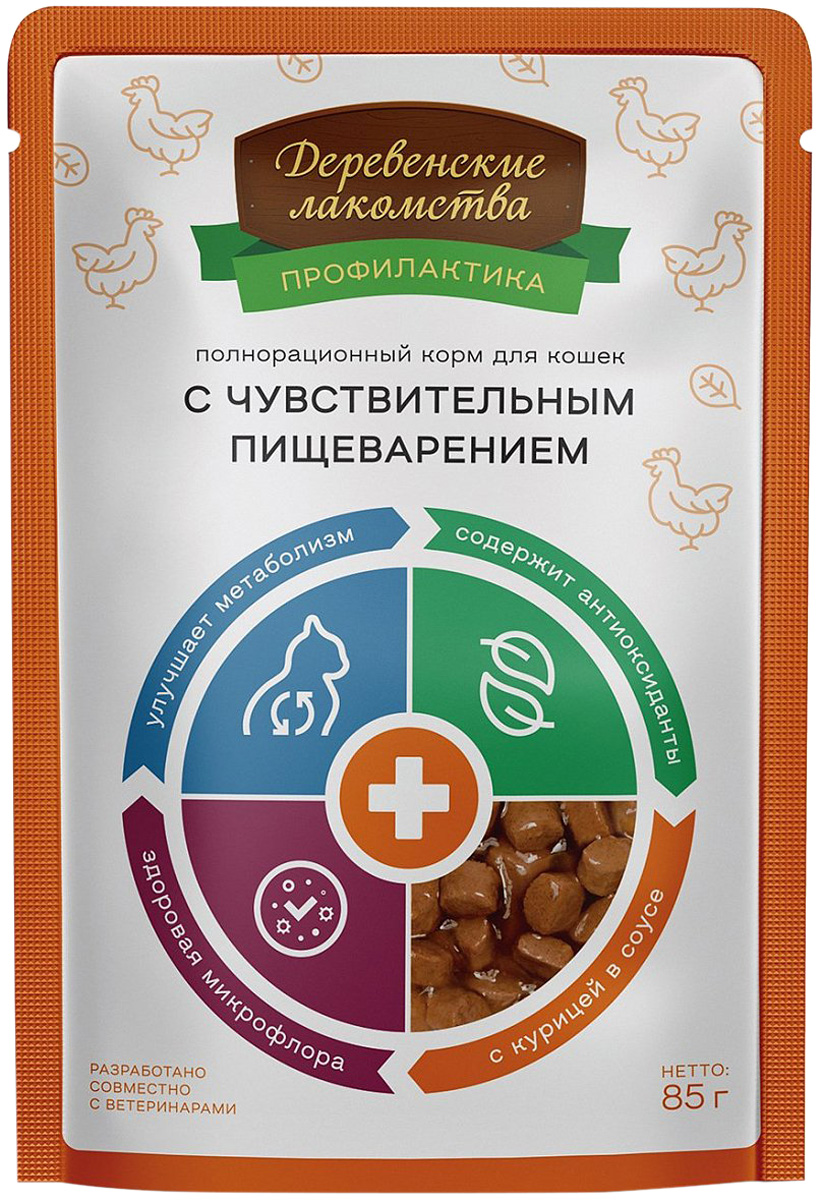 деревенские лакомства профилактика для взрослых кошек с чувствительным пищеварением с курицей в соусе 85 гр (85 гр х 12 шт)