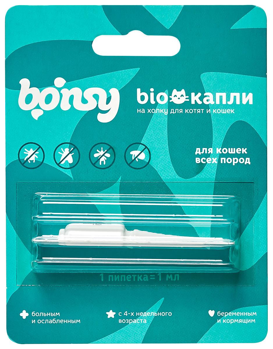 Bonsy BIOкапли для кошек и котят против клещей, блох, вшей, власоедов 1 пипетка по 1 мл (1 шт)