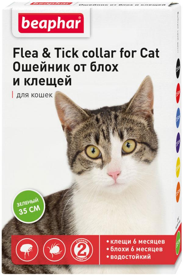 Beaphar – Беафар ошейник для кошек против блох и клещей, зеленый 35 см (1 шт) ошейник для кошек beaphar diaz от блох и клещей синий 35см