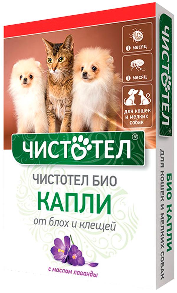 цена на чистотел био капли для собак маленьких пород и кошек против блох и клещей с лавандой (уп. 2 пипетки) (1 шт)