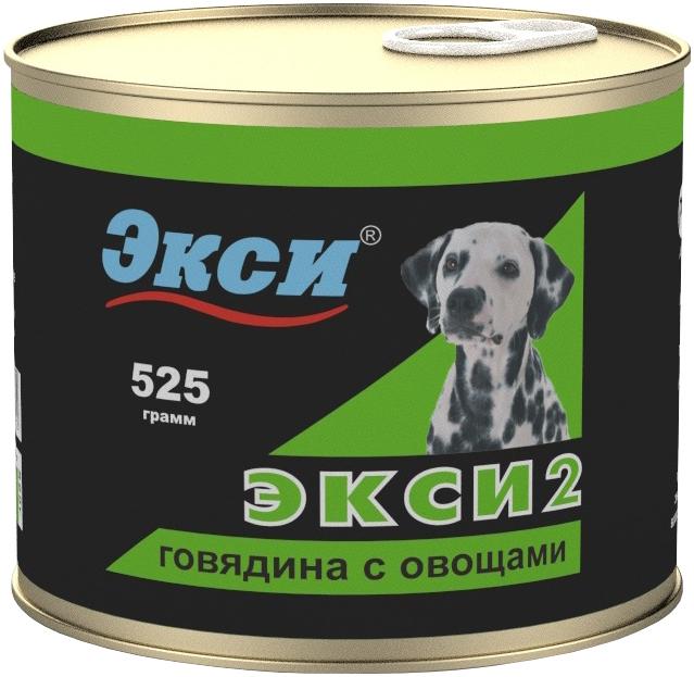 Экси 2 полноценный рацион для взрослых собак с говядиной и овощами (525 гр) фото