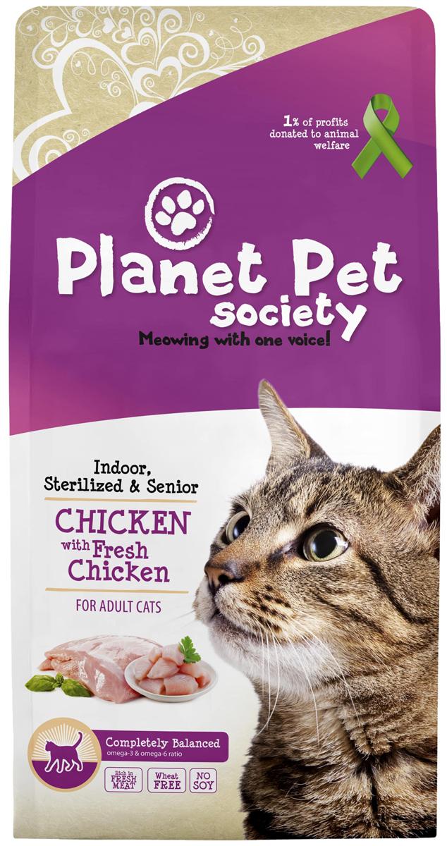 Planet Pet Indoor & Sterilized Chicken для кастрированных котов и стерилизованных кошек живущих дома с курицей (7 кг)
