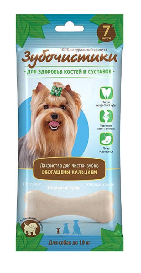 Лакомство зубочистики для собак маленьких пород для зубов с кальцием (7 шт)