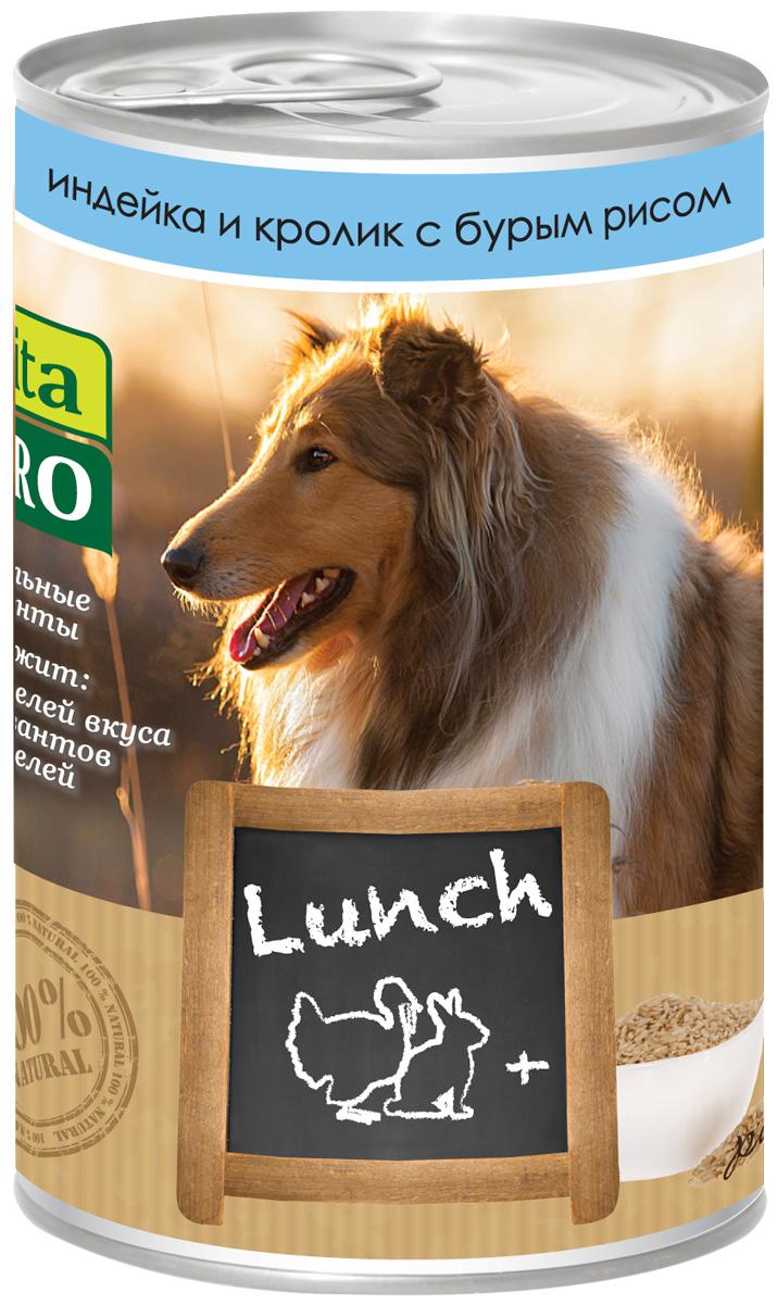 Vita Pro Lunch для взрослых собак с индейкой, кроликом и рисом (400 гр х 6 шт)