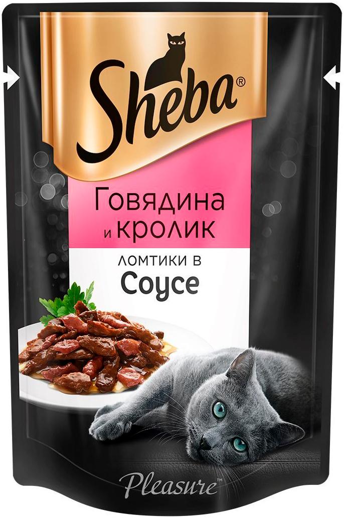 Sheba Pleasure для взрослых кошек ломтики в соусе с говядиной и кроликом 85 гр (85 гр) sheba pleasure для взрослых кошек ломтики в соусе с курицей и кроликом 85 гр 85 гр