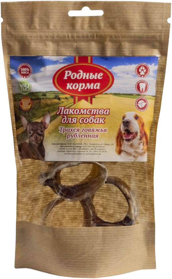 Лакомство родные корма для собак трахея говяжья 35 гр (1 шт)