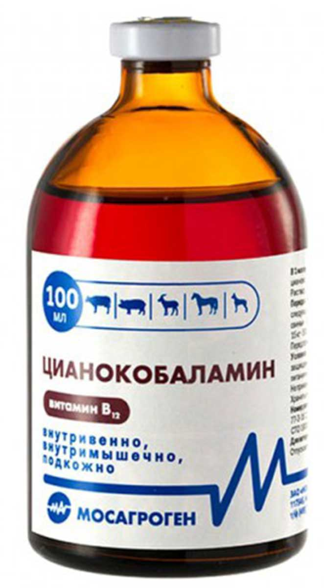 цианокобаламин раствор витамина в12 для собак