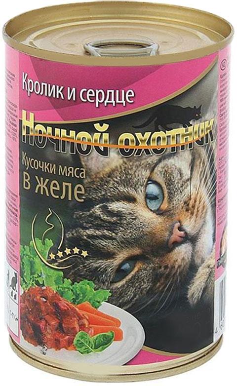 ночной охотник для взрослых кошек с кроликом и сердцем в желе 415 гр (415 гр х 20 шт)