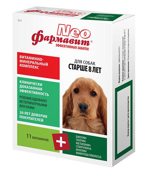 фармавит Neo витаминно-минеральный комплекс для собак старше 8 лет Астрафарм (90 таблеток) фармавит neo совершенство шерсти витаминно минеральный комплекс для собак 90 таблеток