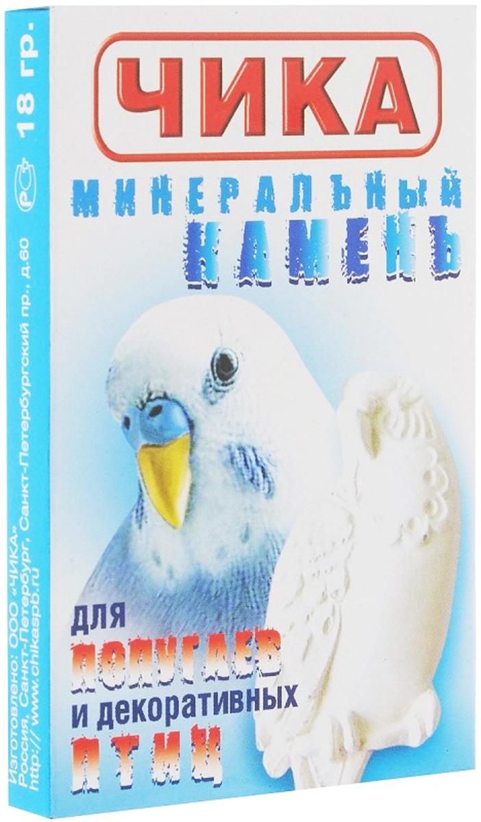 чика минеральный камень для птиц (1 шт).