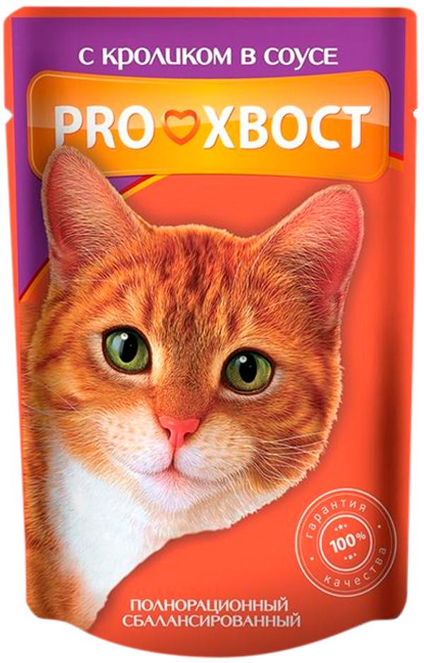 Proхвост для взрослых кошек с кроликом в соусе 85 гр (85 гр х 25 шт)