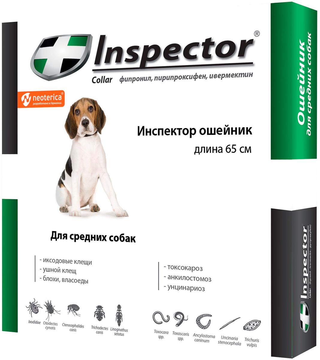 Inspector ошейник для собак средних пород против внутренних и внешних паразитов 65 см (1 шт)