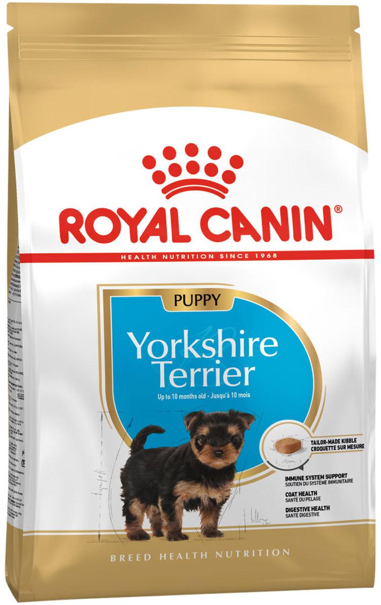 Royal Canin Yorkshire Terrier Puppy для щенков йоркширский терьер (1,5 + 1,5 кг)