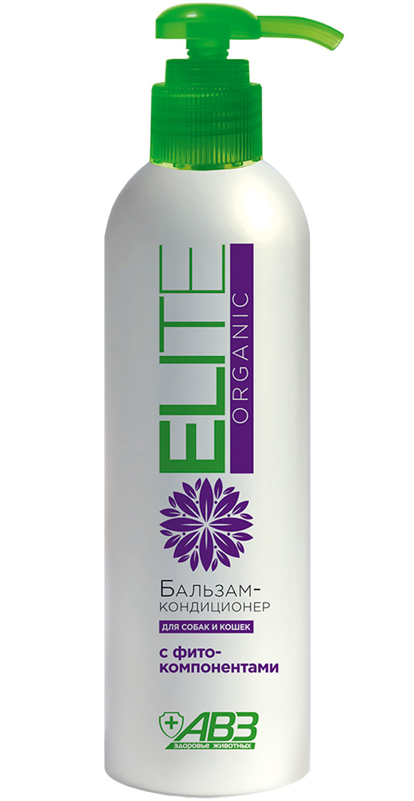 Elite Organic – Элита бальзам-кондиционер для собак и кошек с фитокомпонентами авз (270 мл)