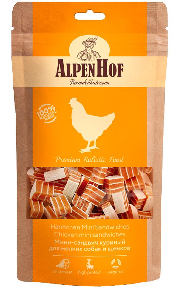 Лакомство AlpenHof для собак маленьких пород и щенков мини-сэндвич с курицей 50 гр (1 уп)