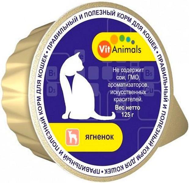 Vitanimals для взрослых кошек с ягненком 125 гр (125 гр х 10 шт) фото
