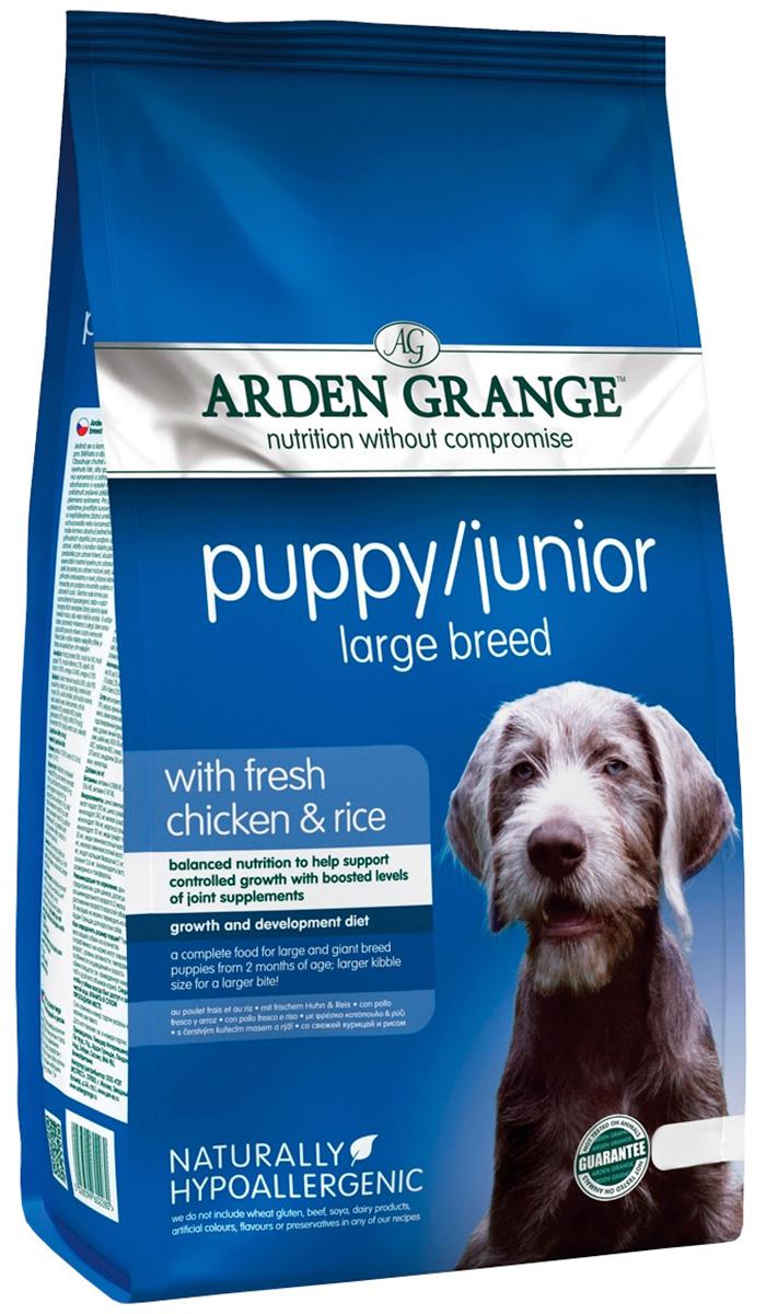 Arden Grange Puppy Junior Large Breed для щенков крупных пород с курицей и рисом (6 кг).