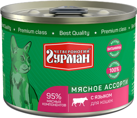 четвероногий гурман мясное ассорти для взрослых кошек с языком (100 гр) четвероногий гурман консервы мясное ассорти с потрошками для собак 100 г