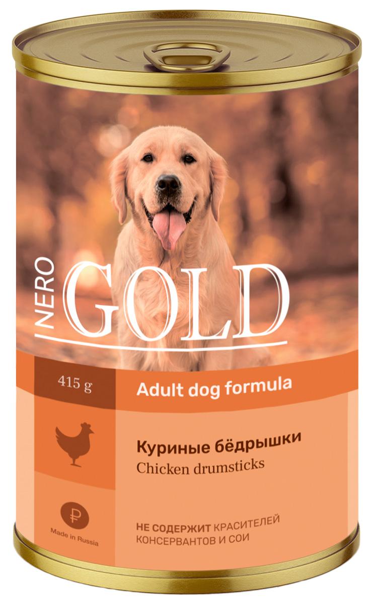Nero Gold Adult Dog Chicken Drumsticks для взрослых собак с куриными бедрышками (415 гр х 12 шт)