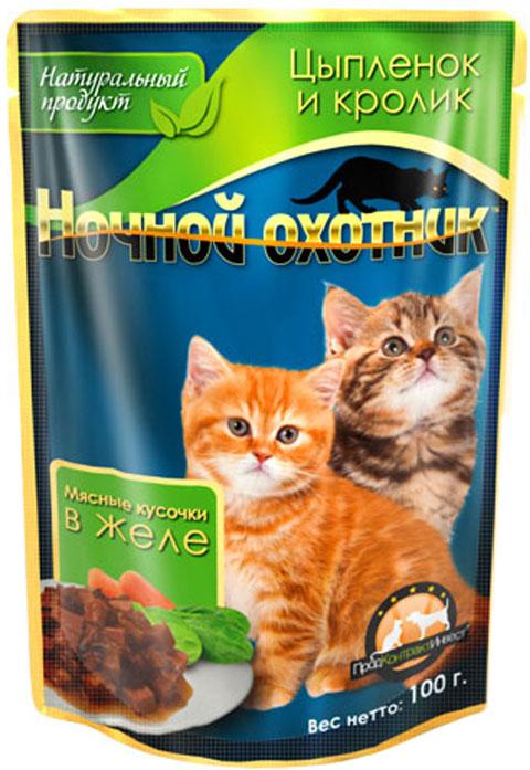ночной охотник для котят с цыпленком и кроликом в желе 100 гр (100 гр)
