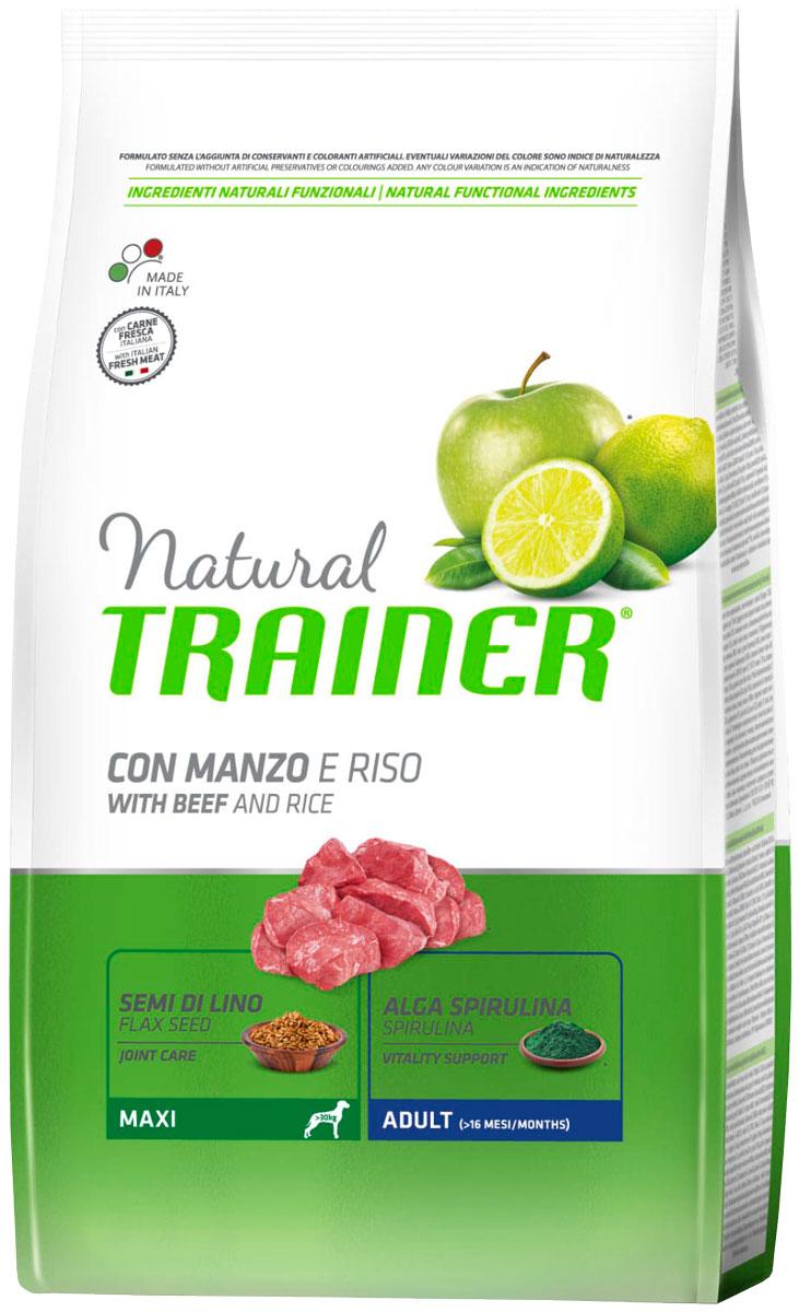 Trainer Natural Maxi Adult Beef & Rice для взрослых собак крупных пород с говядиной и рисом (12 кг)
