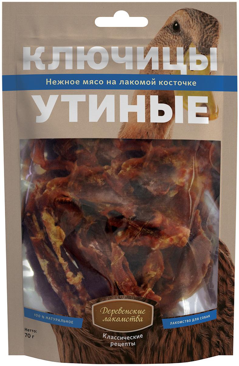 Лакомства деревенские классические рецепты для собак ключицы утиные (70 гр х 10 шт)