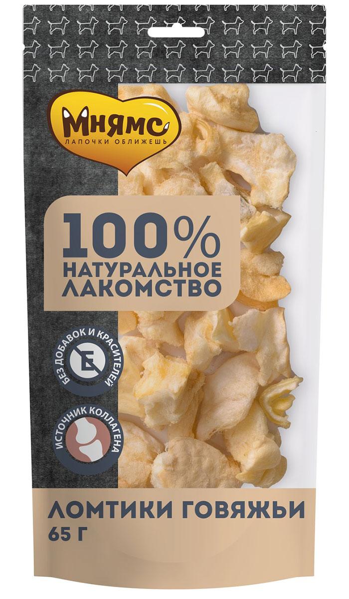Лакомство мнямс для собак ломтики говяжьи сушеные 65 гр (1 шт)
