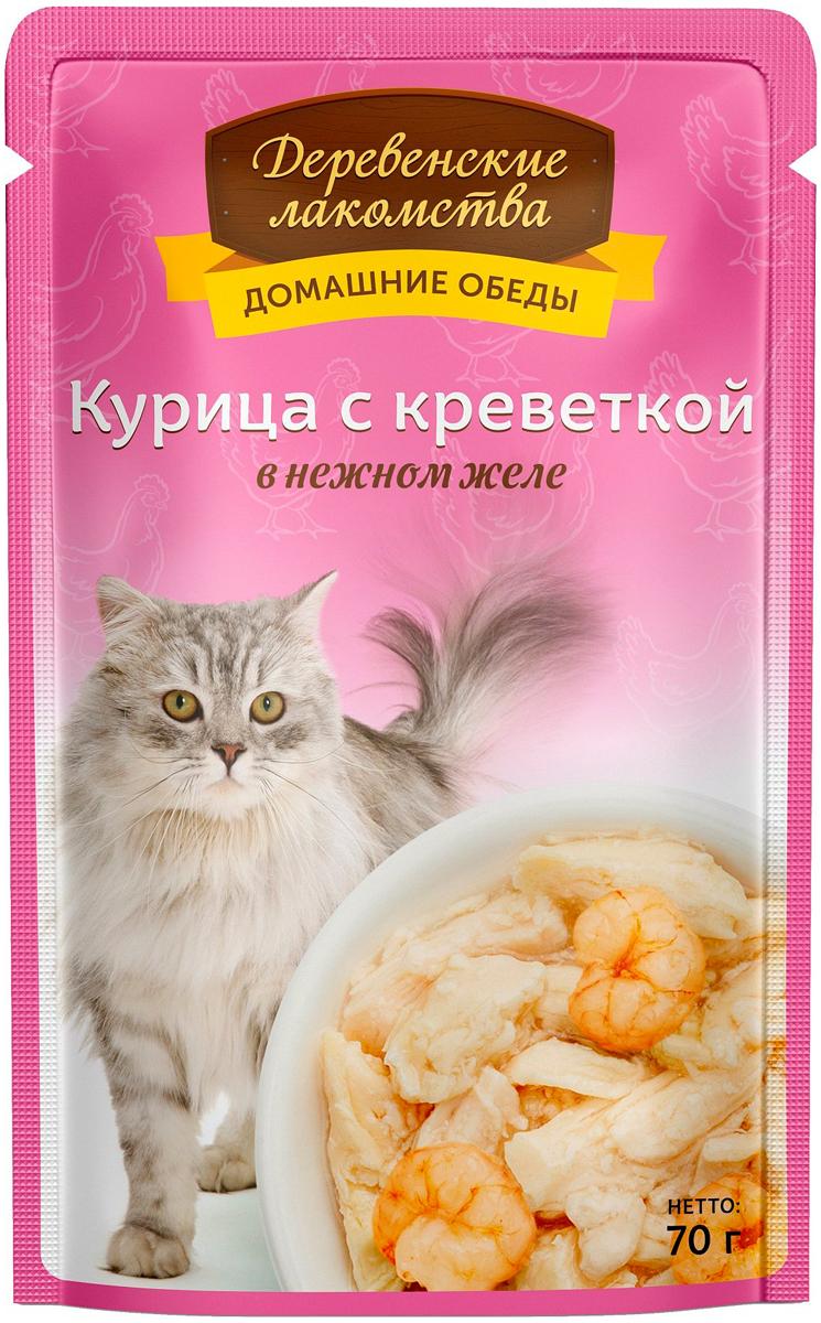 деревенские лакомства домашние обеды для взрослых кошек с курицей и креветкой в нежном желе 70 гр (70 гр)
