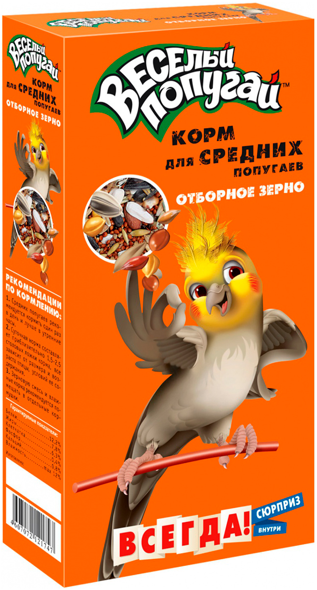 зоомир веселый попугай корм для средних попугаев отборное зерно (450 гр)