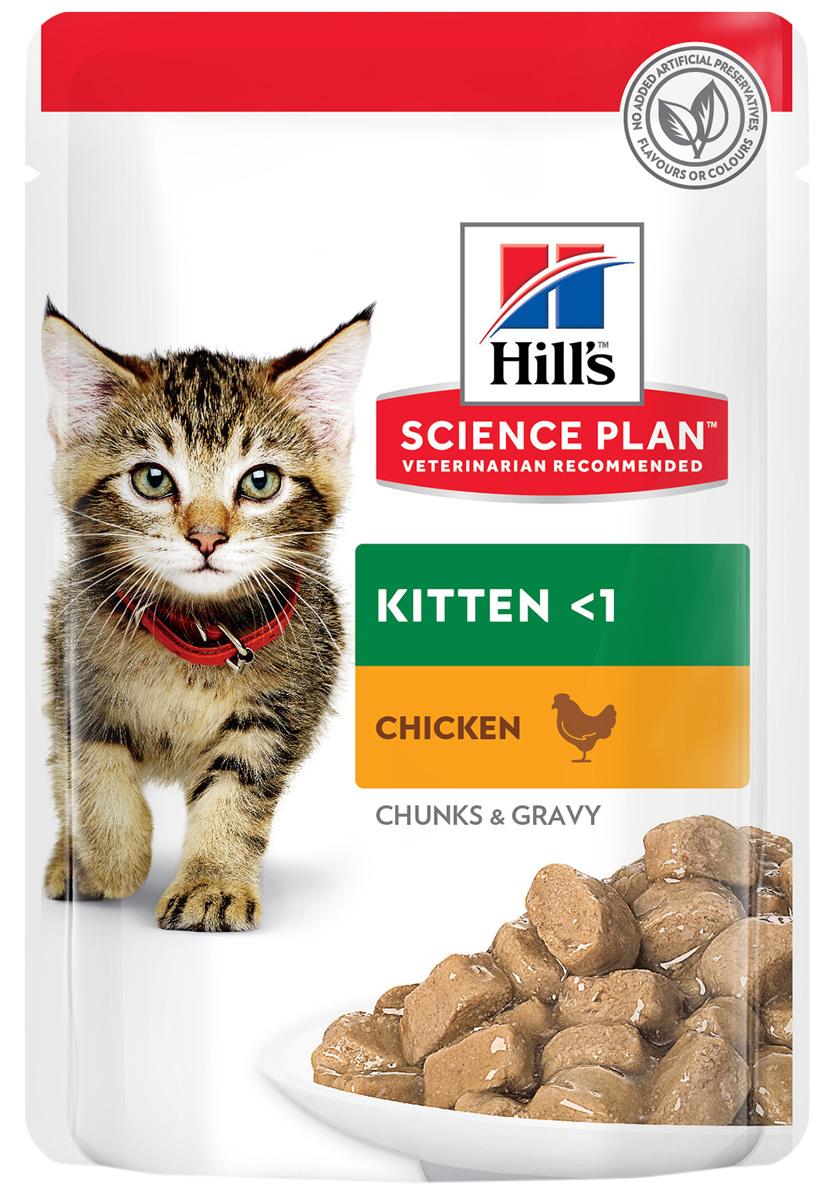 Hill's Science Plan Feline Kitten Chicken для котят с курицей в соусе 85 гр (85 гр х 12 шт)