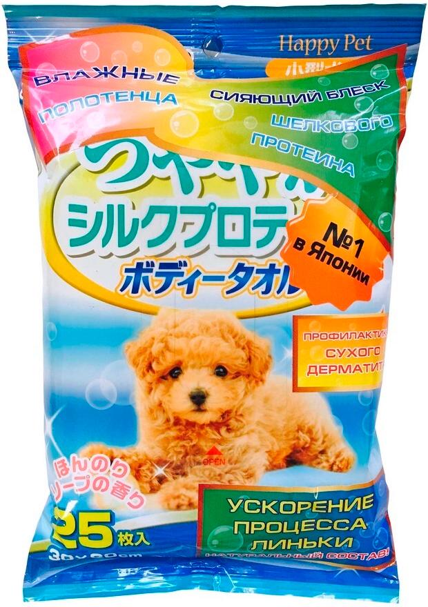 Полотенца шампуневые Premium Pet Japan для собак маленьких и средних пород экспресс-купание без воды для ускорения процесса линьки с шелковым протеином и экстрактом меда 25 шт (1 уп)