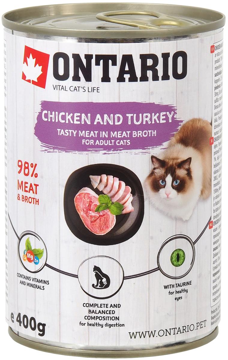 Ontario для взрослых кошек с курицей и индейкой 400 гр (400 гр)